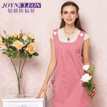 JOYNCLEON婧麒防輻射服孕婦裝四季防輻射衣服圍裙JC8315