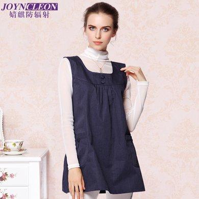 JOYNCLEON婧麒防輻射服孕婦裝四季防輻射衣服圍裙JC8301