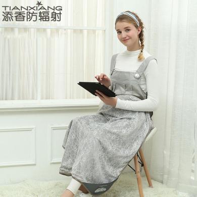 添香防輻射服孕婦裝正品四季孕婦防輻射毯子防輻射蓋毯衣服銀纖維