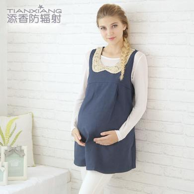 添香防輻射服孕婦裝正品四季防輻射衣服防輻射孕婦防輻射裙孕婦