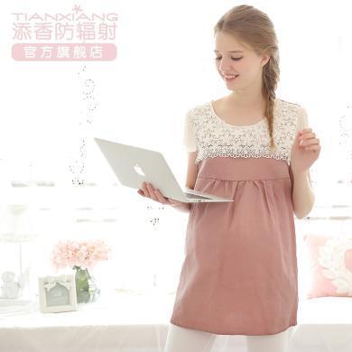 添香防輻射服孕婦裝四季銀纖維防輻射衣服防輻射孕婦防輻射裙