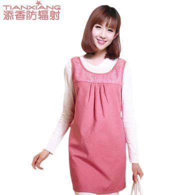 添香防輻射服孕婦裝防輻射外套產婦防輻射裙隱形正品大碼夏季