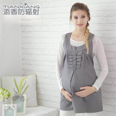 添香防輻射服孕婦裝正品懷孕期電腦孕上班防射服連衣裙圍裙上衣