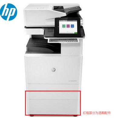 惠普HP-E82540z(主機+自動雙面輸稿器+雙面器+雙紙盒+工作臺)三年免費上門維修(1)