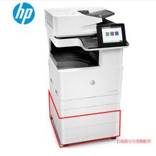 惠普HP-E72530dn(主机+自动双面输稿器+双面器+双纸盒+工作台)三年免费上门维修(1)