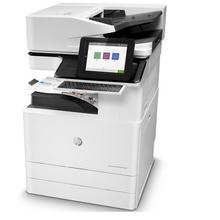 惠普HP-E77822z(主机+自动双面输稿器+双面器+双纸盒+工作台)三年免费上门维修(1)