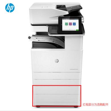 惠普HP-E72535z(主機+自動雙面輸稿器+雙面器+雙紙盒+工作臺)一年免費上門維修(1)