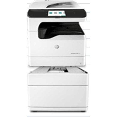 惠普HP- PageWide Pro MFP 772dw頁寬復印機(主機+自動雙面輸稿器+雙面器+第三紙盒+工作臺)