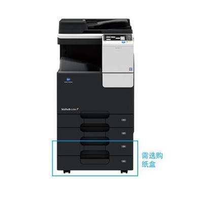 柯尼卡美能達彩色復印機bizhubC256(主機+雙面器+雙面送稿器+網絡彩色打印+網絡彩色掃描+工(bizhubC256)