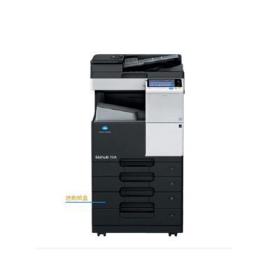 柯尼卡美能达复印机bizhub7528(主机+双面器+双面送稿器+两个纸盒+工作台+文印管控刷卡系统+三年上门保修)