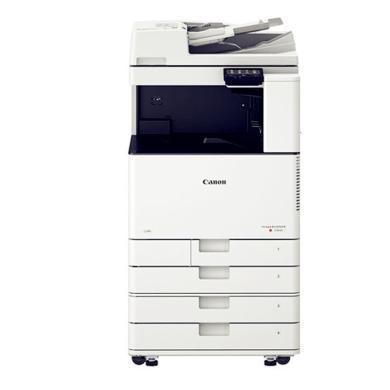 佳能彩色復印機C3020(主機+雙面輸稿器+雙紙盒+紙盒加熱組件+工作臺+3年保修)(C3020)