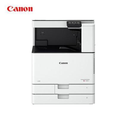 佳能A3彩色复印机 IR C3020 (主机+双面输稿器+双纸盒+纸盒加热组件+工作台+三年保修)(佳能A3彩色复印机 IR C3020)