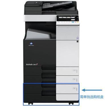 柯尼卡美能達彩色復印機bizhubC368(主機+雙面器+雙面送稿器+兩個紙盒+工作臺+內置裝訂+EPPO(C368)