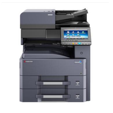 京瓷(KYOCERA)TASKalfa 3212i A3黑白多功能數碼復合機(配置270頁雙面輸稿器+專用紙柜+掃描擴(3212i)