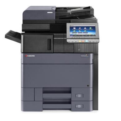 京瓷(KYOCERA)TASKalfa 3252ci彩色數碼復印機(配置雙面掃描輸稿器、專用工作臺、三年質保(3252ci)