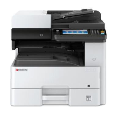 京瓷(KYOCERA)ECOSYS M4132idn A3黑白多功能數碼復印機(含雙面輸稿器+雙紙盒+三年質保)(M4132idn)