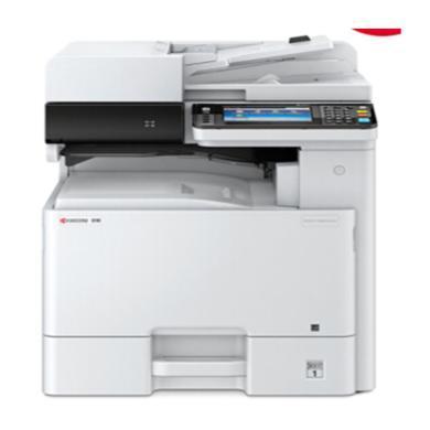 京瓷(KYOCERA)ECOSYS M8224cidn A3彩色數碼復印機(含雙面輸稿器、雙紙盒、三年質保)(M8224cidn)