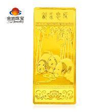 金地珠宝足金熊猫金条黄金金条足金金条支持回购