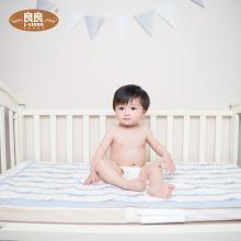 良良 嬰兒隔尿墊吸濕透氣可洗尿墊新生兒寶寶小號麻棉墊子 2條裝