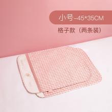 良良隔尿墊麻棉嬰兒苧麻小尿墊兩條裝寶寶尿墊床墊坐墊防水透氣