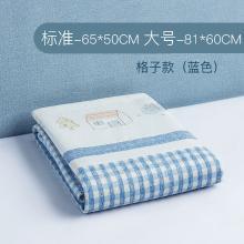 良良 新生嬰兒尿墊樂優寶寶隔尿墊兒童防水透氣可洗床墊姨媽墊