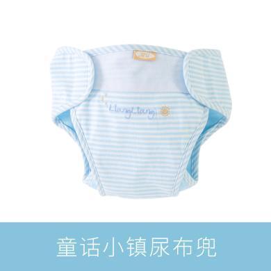 良良尿布裤隔尿防漏隔尿裤防水可洗新生婴儿布尿裤宝宝透气尿布兜