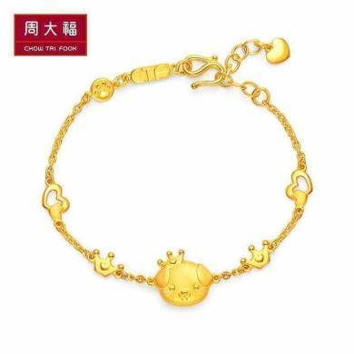 周大福十二生肖狗愛心皇冠足金黃金手鏈工費158元 計價F205480