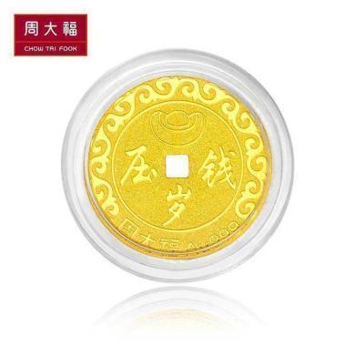 周大福壓歲錢日升黃金金幣計價F217486