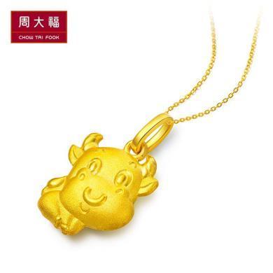 周大福珠寶首飾生肖牛足金黃金吊墜 工費58元 計價F199494