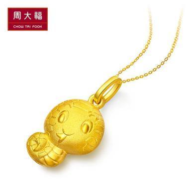 周大福生肖蛇足金黃金吊墜 工費58元 計價F199498