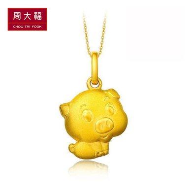 周大福珠寶首飾生肖豬足金黃金吊墜 工費58元計價 F199504