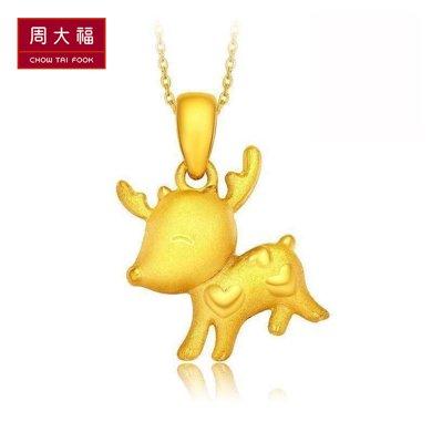 周大福珠宝首饰足金小鹿挂坠黄金吊坠 工费58元计价 F188442