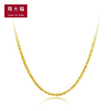 周大福珠寶首飾足金水波鏈黃金項鏈 工費138元 計價F173873