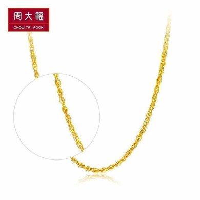 周大福珠宝首饰足金简约链子黄金水波项链 工费118元 计价F183782