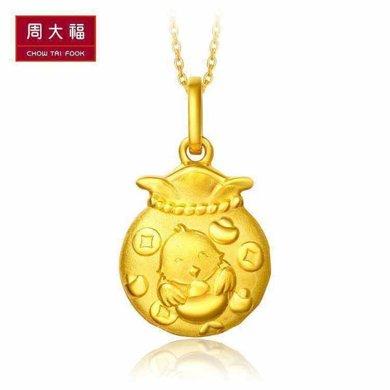 周大福足金生肖雞鎖包黃金吊墜 工費48元計價 F201061