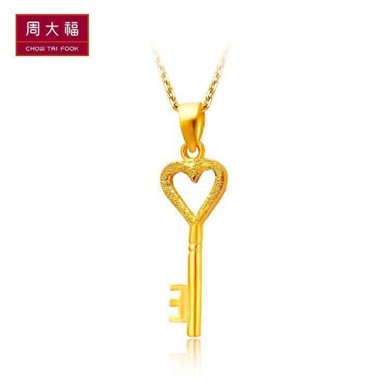 周大福珠寶開心鑰匙光沙足金黃金吊墜 工費48元計價 F112596