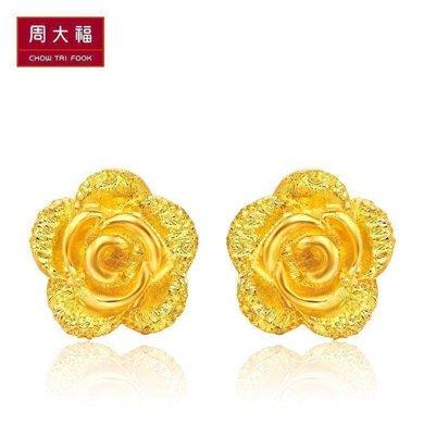 周大福珠寶首飾玫瑰花足金黃金耳釘 工費48元 計價 F63286