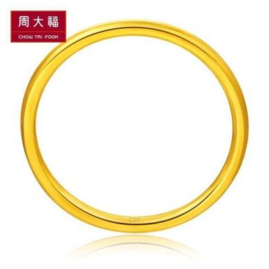 周大福珠寶首飾簡約足金黃金戒指 工費68元 計價 F217482
