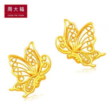 周大福珠寶首飾側蝶足金黃金耳釘 工費278元 計價F169134
