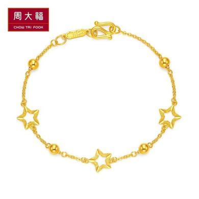 周大福珠寶首飾簡約星星足金黃金手鏈 工費148元 計價F207150
