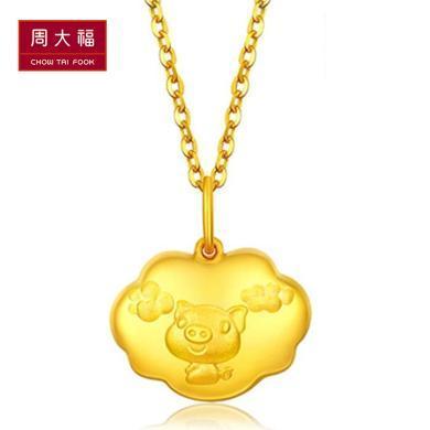 周大福  十二生肖豬 憨厚豬 足金黃金吊墜 工費48元 計價F209917