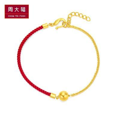 周大福簡約紅繩款足金黃金手鏈 工費128元 計價F211161