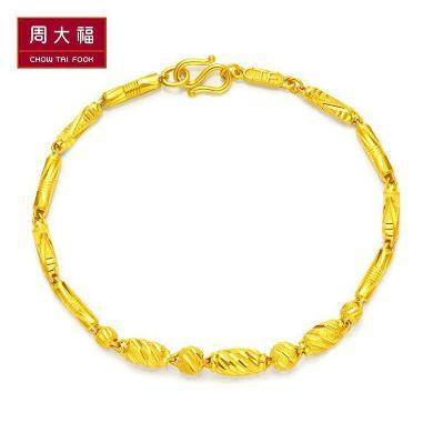 周大福時尚優雅足金黃金手鏈 工費108元 計價F159248