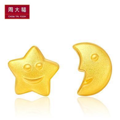 周大福星月足金黃金耳釘Plus 工費48元 計價F197120
