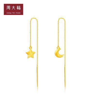 周大福珠寶首飾繁星伴月足金黃金耳線 工費78元 計價F217248