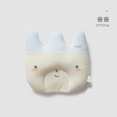 威爾貝魯定型枕嬰兒枕頭0-1歲透氣新生兒寶寶小枕頭糾正偏頭四季通用