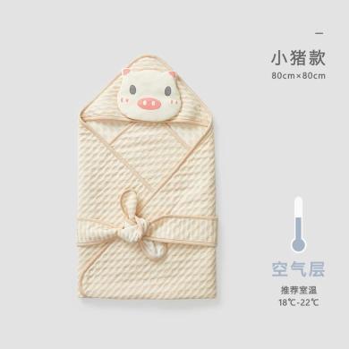威爾貝魯嬰兒包被春秋季/秋冬加厚純棉抱被兒童防驚跳被子新生兒初生用品