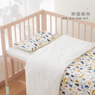 威爾貝魯嬰兒床上用品四件套新生兒全棉床品套裝寶寶純棉被套床品