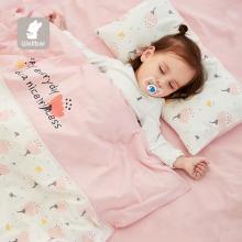 威尔贝鲁婴儿床上用品四件套新生儿全棉床品套装宝宝纯棉被套床品