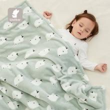 威尔贝鲁儿童小毛毯婴儿毛毯双层加厚冬季珊瑚绒新生儿宝宝毛毯盖毯